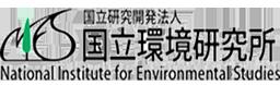 日本国立环境研究所