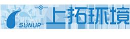 杭州上拓环境科技股份有限公司