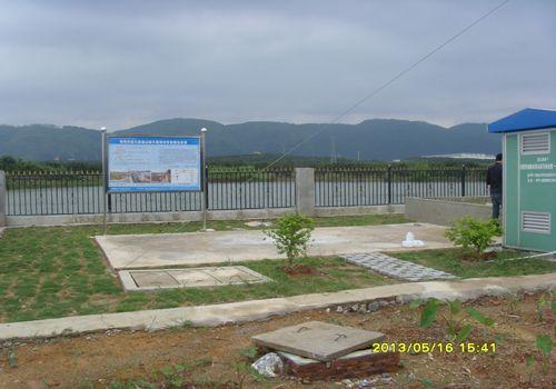 贺州市富川县莲山镇大深坝村环境综合整治项目