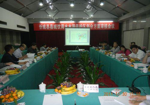 忻城县县城饮用水水源保护区划分