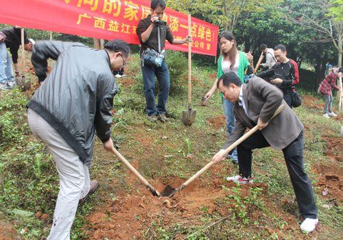 九乐棋牌安卓版下载环保2013年植树活动