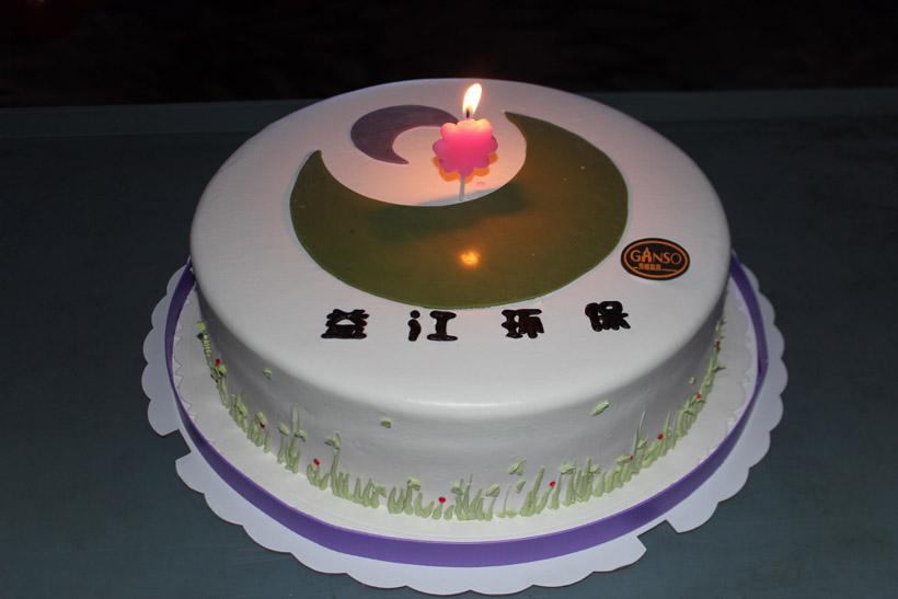 生日快乐,亚博体育APP官方亚博app下载网站与你一同成长——公司为11月、12月员工举办生日宴会