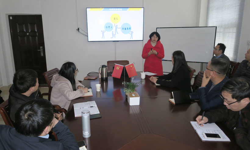 员工培训 | 公司开展法律知识学习培训